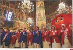 28. Популярный в Интернете снимок (вероятно, фотоколлаж) - на основе фотографий благословения российской олимпийской сборной в Пекин в июле 2008 г. Автор неизвестен