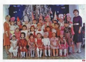 37. Новогодний утренник в детском саду. Средняя группа. 1987 г. Ленинград. Архив Д. Димке