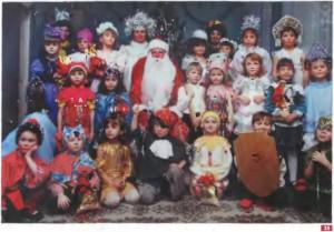 38. Новогодний утренник в детском саду. Архив И. Веселовой
