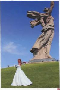 64. Невеста на Мамаевом кургане. 2011 г. Волгоград. Архив К. Бауковой