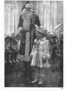 65. Снегурочка. Детский сад. Фото С-/1. Лебсксго. 1978 г. Волгоград. Архив И. Веселовой