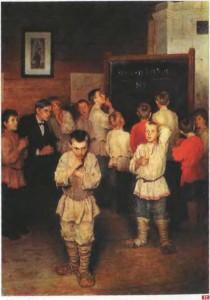 77. Богданов-Бельский Н.П. Устный счет. 1895. М.