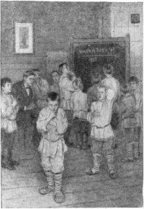 """Рис. 35. """"Устный счет""""  (с картины Н. Л. Богданова-Бельского)"""